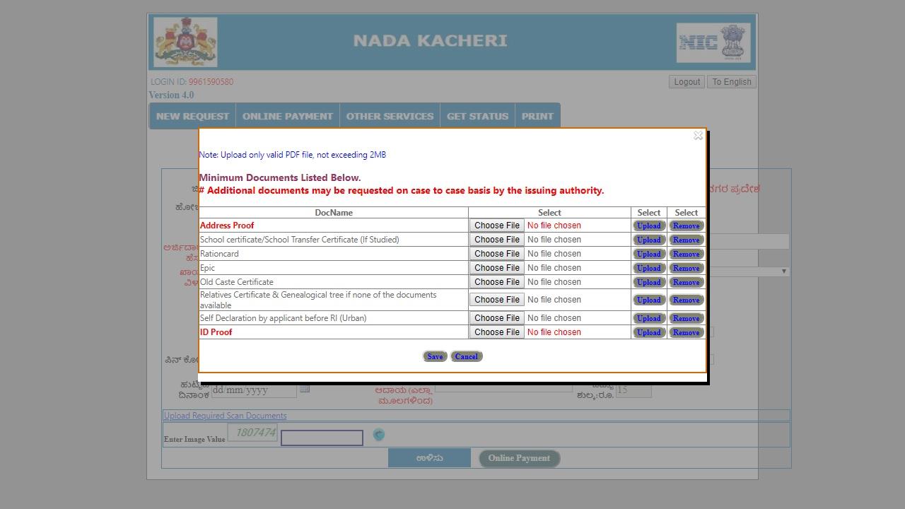 Karnataka Minority Certificate - Application Procedure