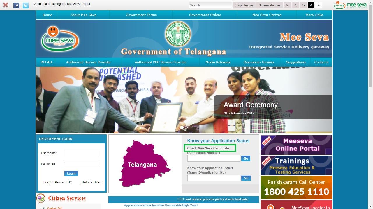 Telangana Records of Rights - Extract of ROR-1B - IndiaFilings