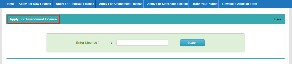Jharkhand Municipal Trade License - Ammendment License