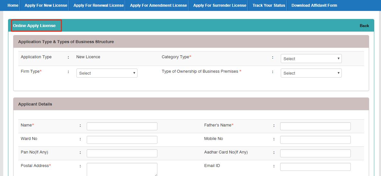Jharkhand Municipal Trade License - New License