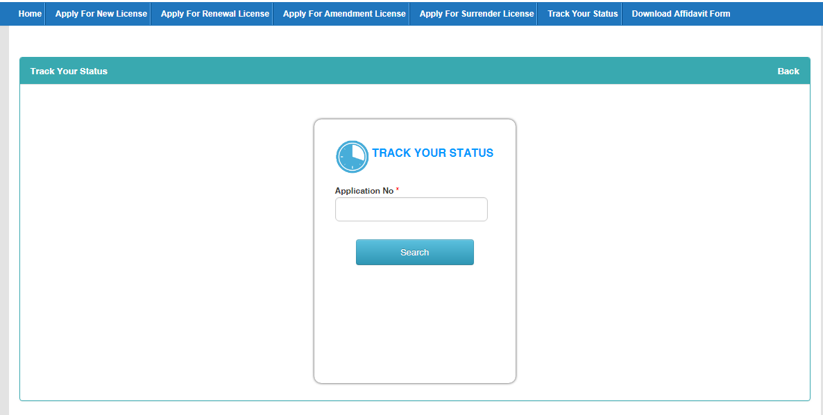 Jharkhand Municipal Trade License -Track Status