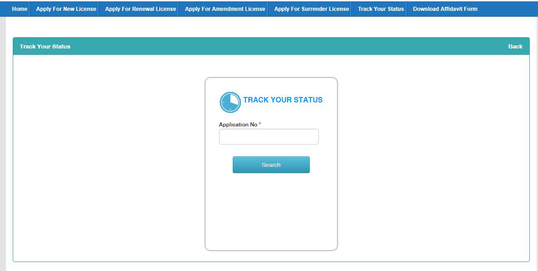 Jharkhand Municipal Trade License -Track Status