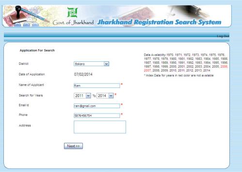Jharkhand Non-Encumbrance Certificate Image 1