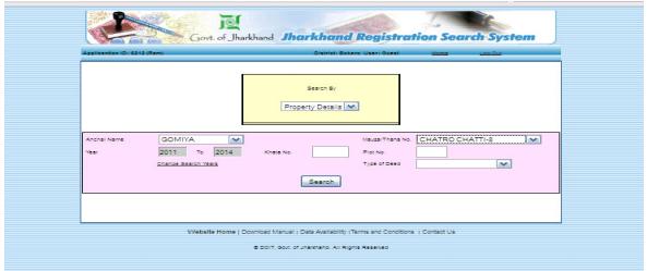 Jharkhand Non-Encumbrance Certificate Image 4