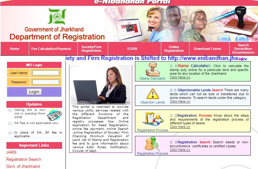 Jharkhand Non-Encumbrance Certificate Portal