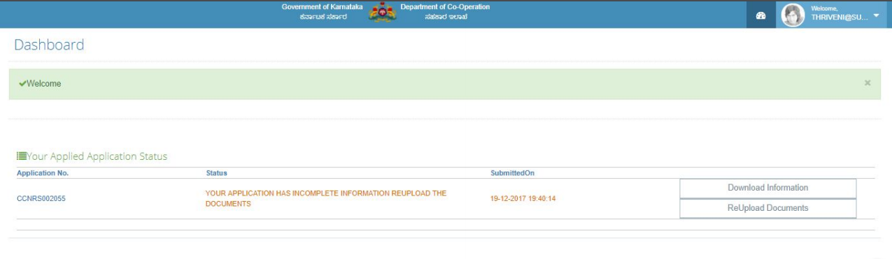 Karnataka Society Registration Application Status