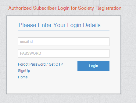 Karnataka Society Registration login