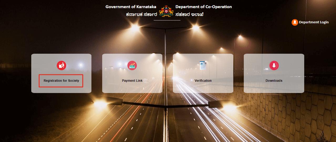 Karnataka-Society-Registration-online-portal-page