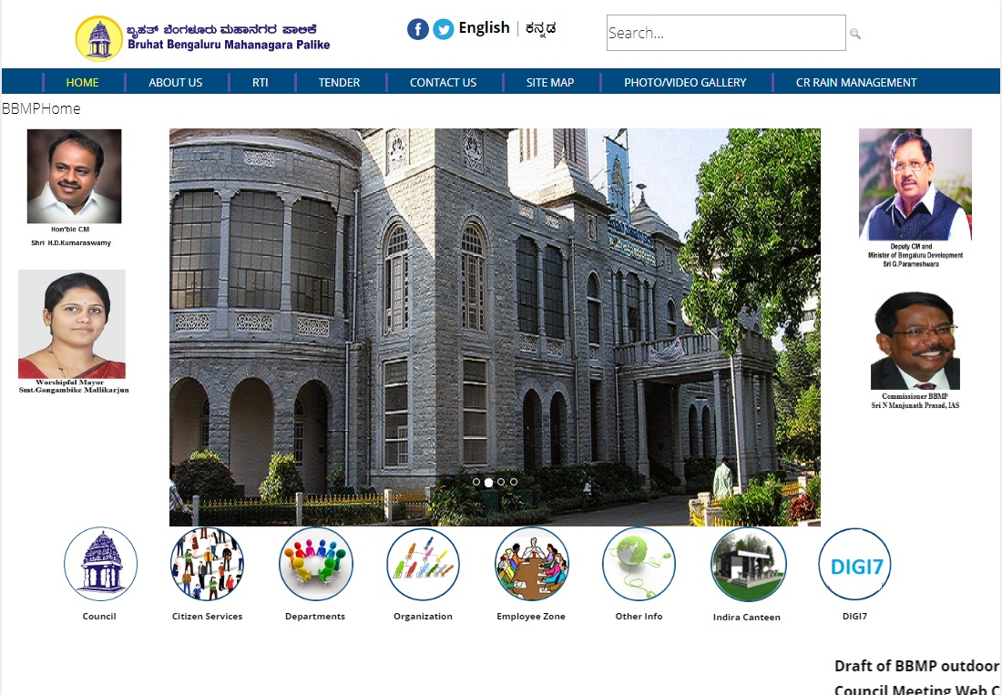 Karnataka-Trade-License-Home-Page