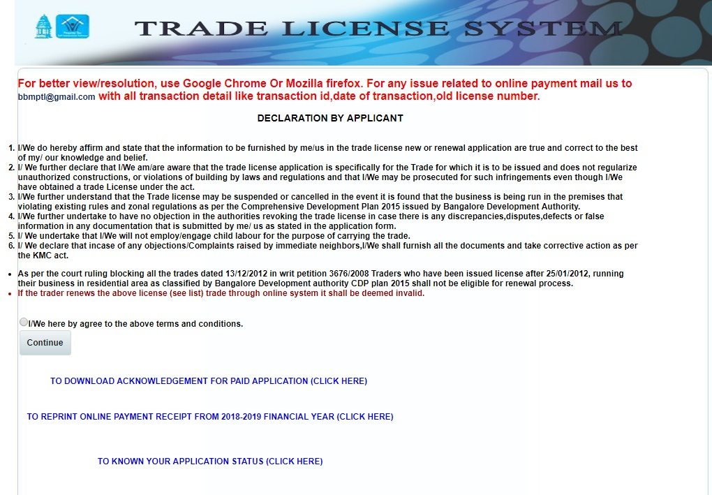 Karnataka-Trade-License-Declaration
