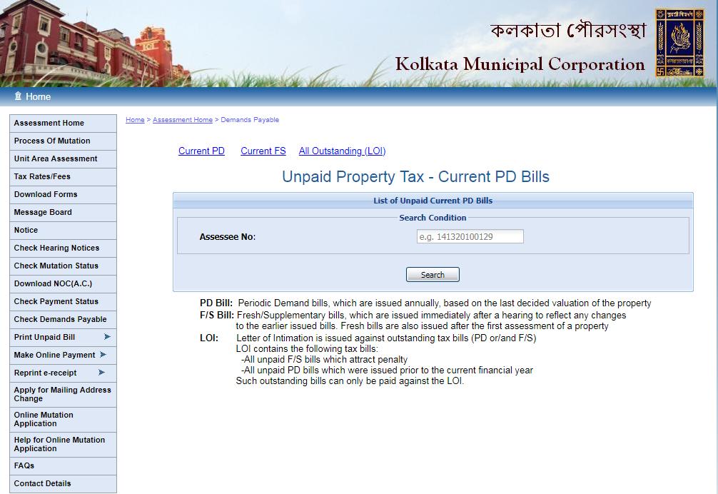 Kolkata Portal