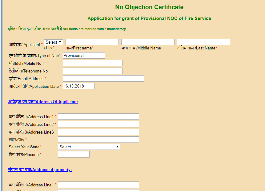 Madhya Pradesh Fire License - Provisional Fire NOC Application Form