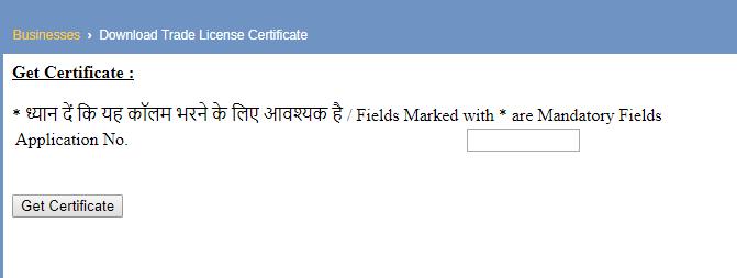 Madhya Pradesh Trade License Download Certificate