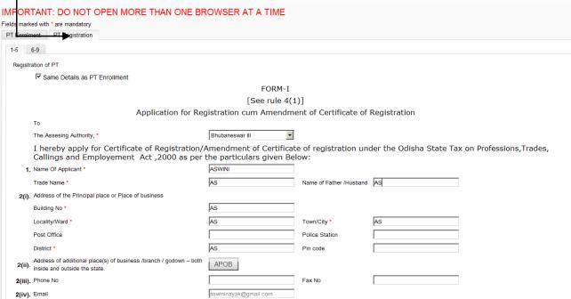 Odisha Professional Tax - Form I