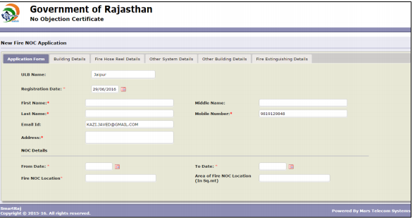 Rajasthan-Fire-License-Apply-Online
