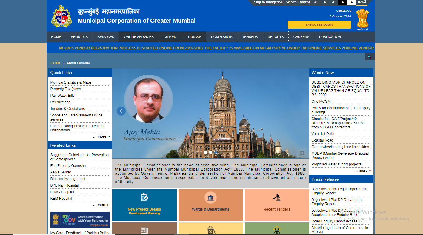 Mumbai-Property-Tax-Home-Page