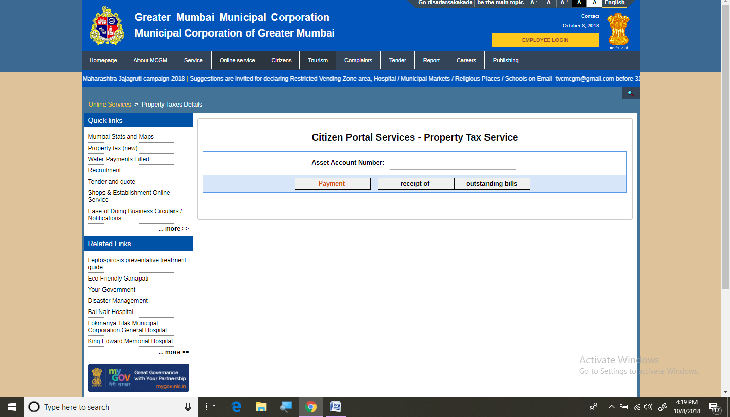 Mumbai-Property-Tax-Portal-Services