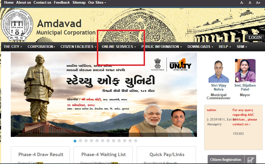 Step 2- Ahmedabad Property Tax