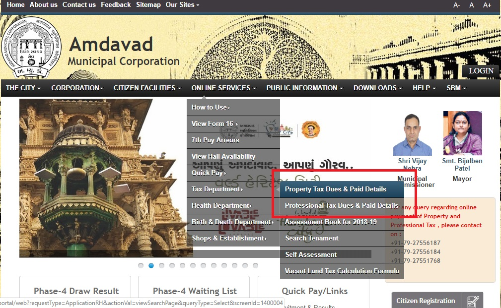Step 3- Ahmedabad Property Tax