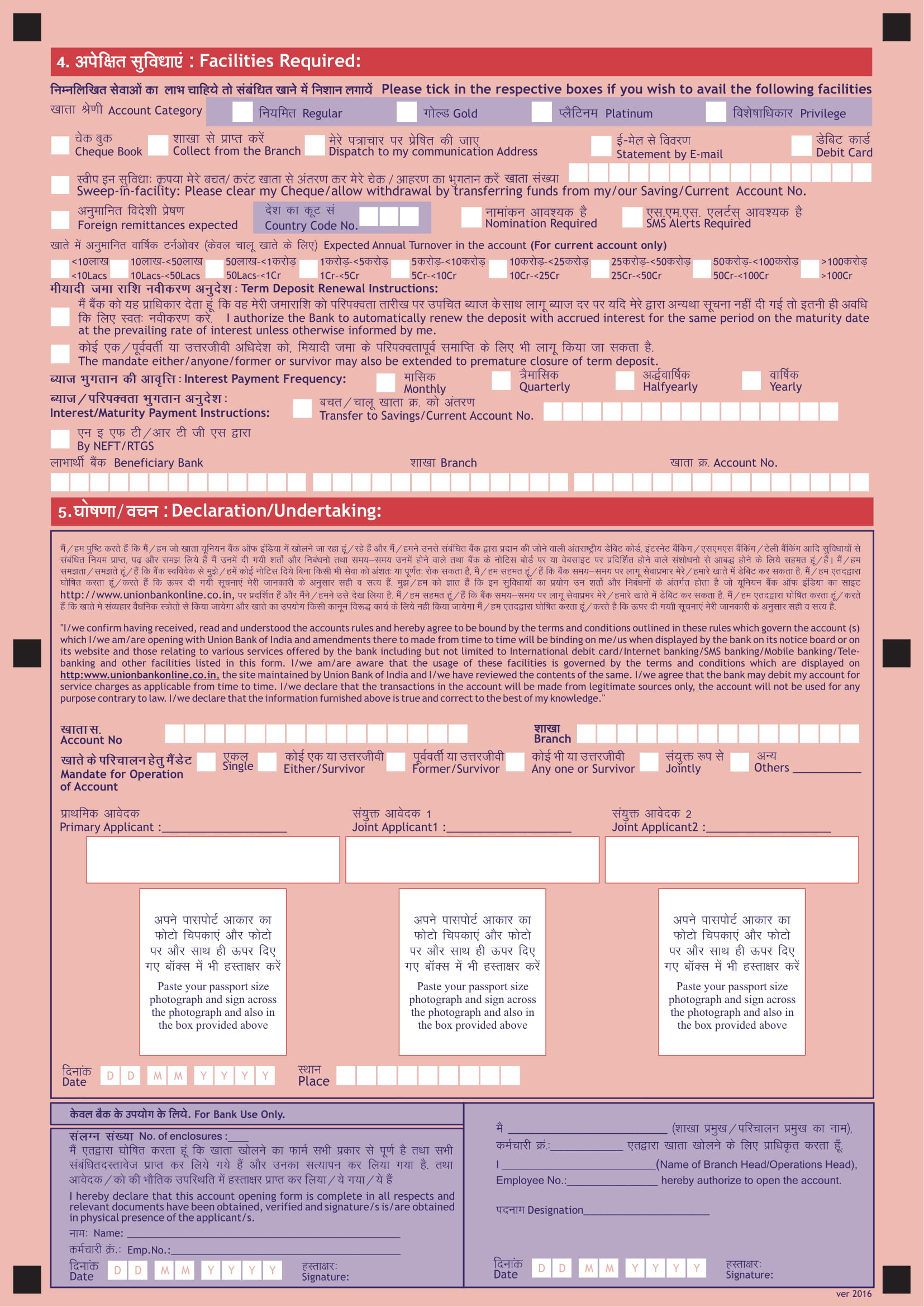 UBI Account opening form-2