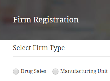Uttar Pradesh Drug License - Registration type