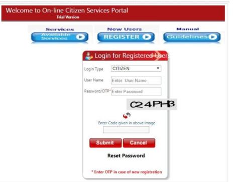 Uttar Pradesh Property Valuation Certificate - Step 2