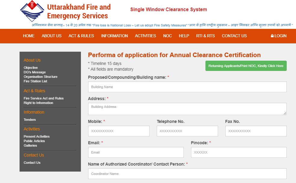 Uttarakhand Fire License - Step 4