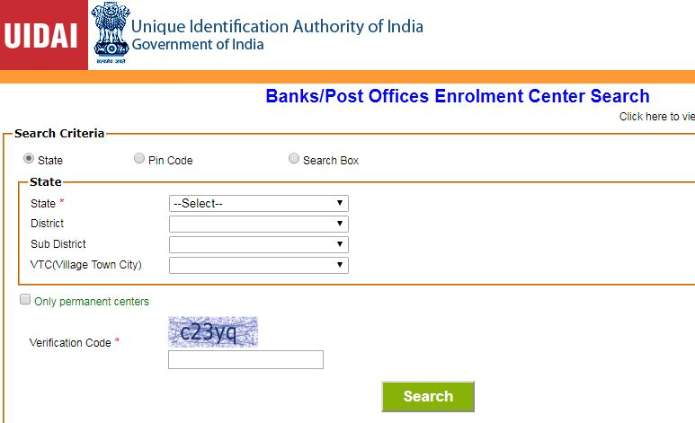 Aadhar-Enrollment-Centre-Search-Lost-Aadhar-Card