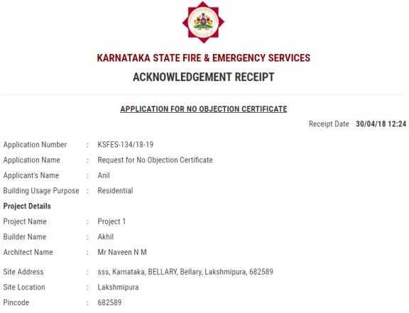 Step 25 Karnataka Fire Licence