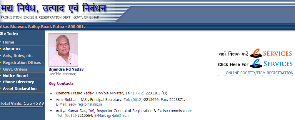 Bihar Society Registration - IndiaFilings