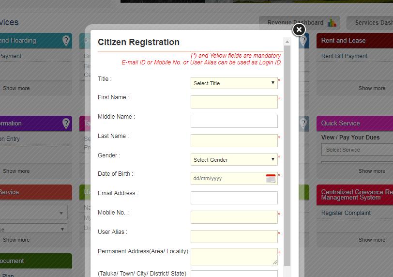 Bihar-Occupancy-Certificate-Citizen-Registration