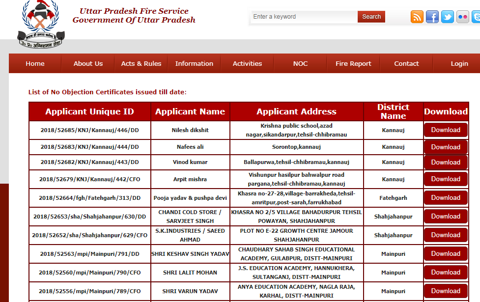 Uttar-Pradesh-Fire-License-Download