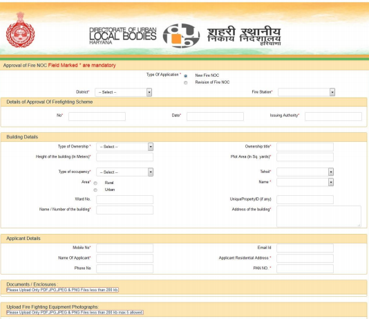 Haryana-Fire-License-Application-Form