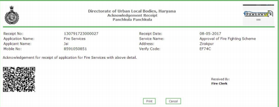 Haryana-Fire-License-Acknowlegdement-Receipt