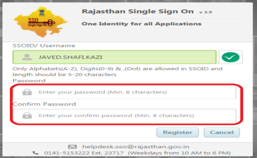 Rajasthan-Fire-License-ID-Generation