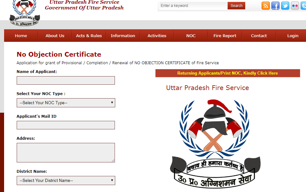 Uttar-Pradesh-Fire-License-No-Objection-Certificate