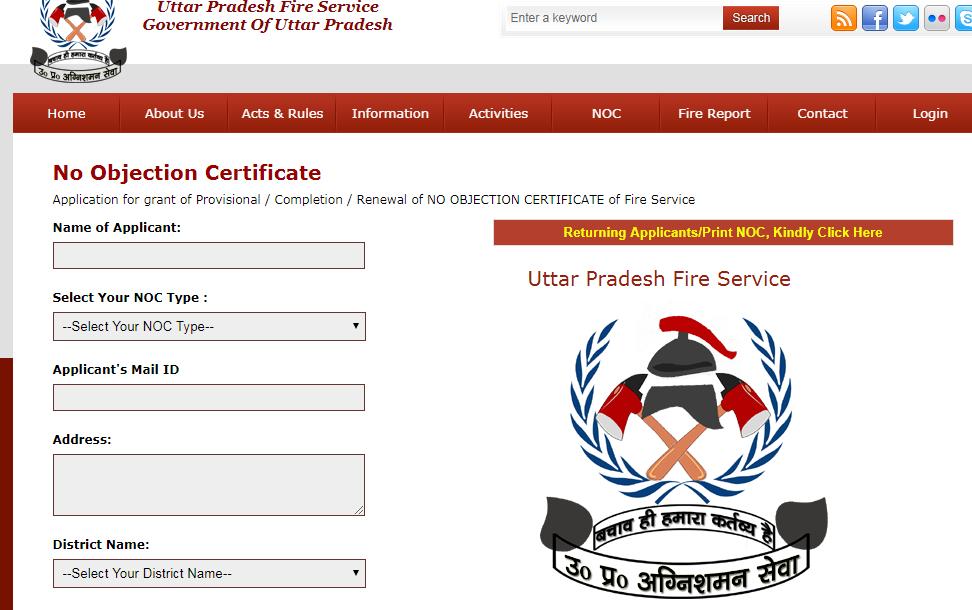 Uttar Pradesh Fire License - Application Procedure