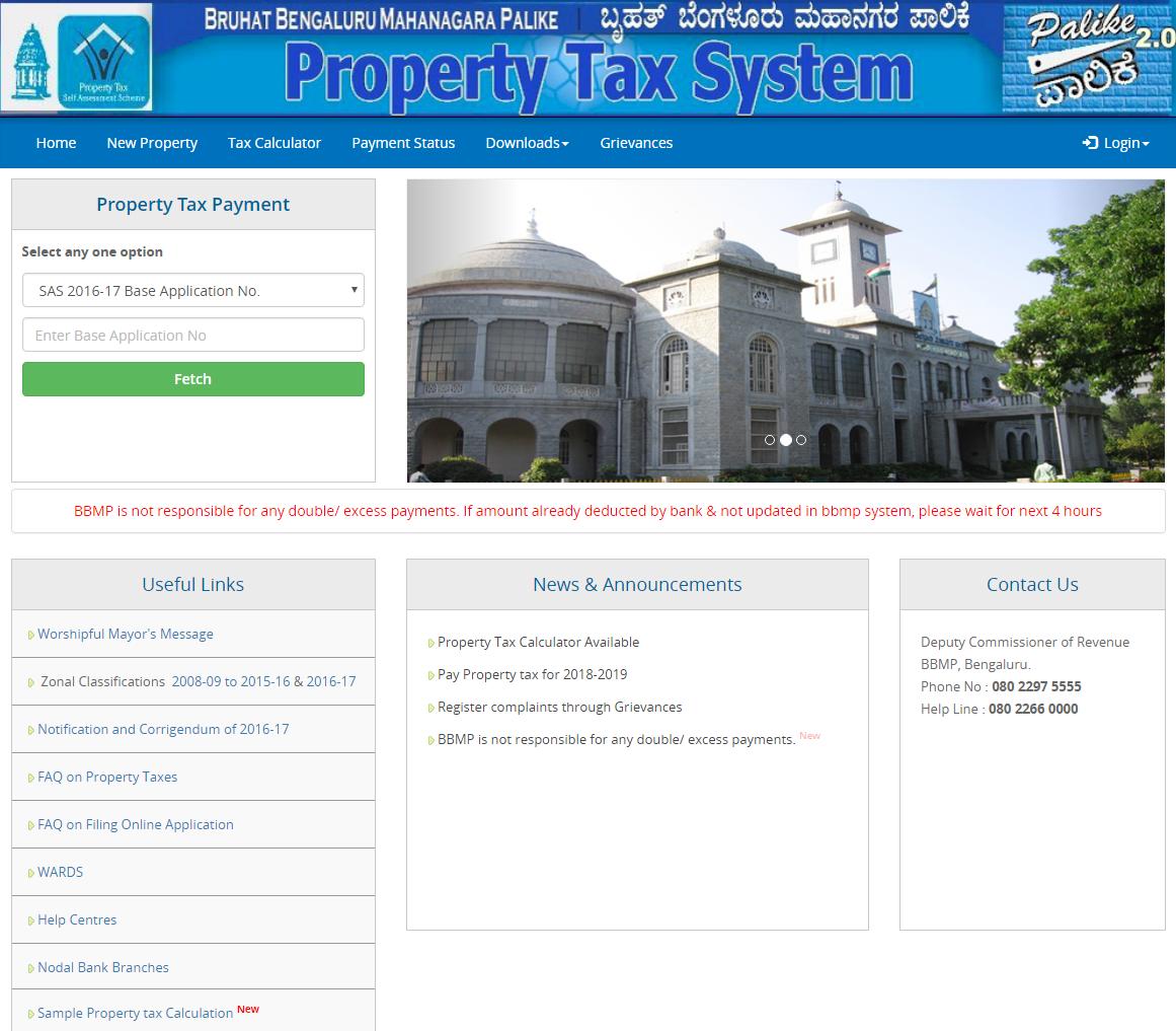 State Portal