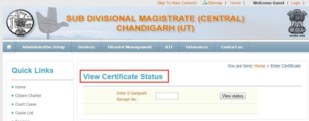Chandigarh Solvency Certificate - Application Status