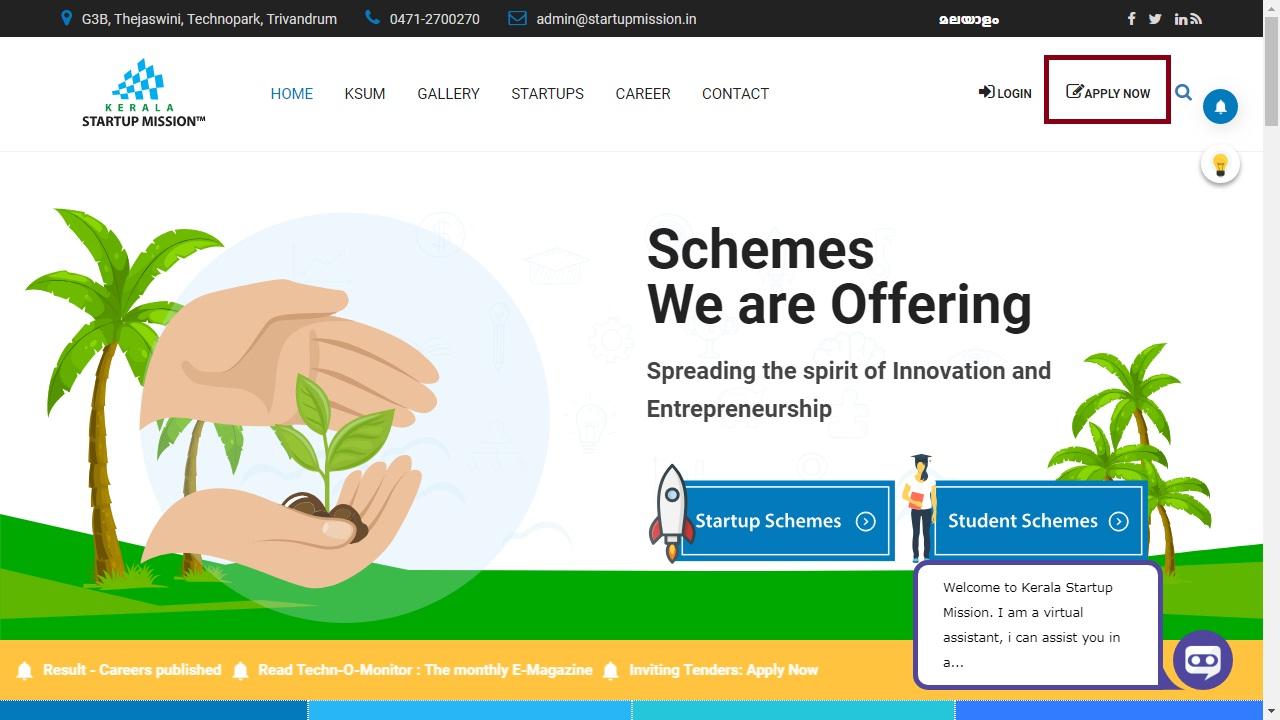 Image 1 KSUM Seed Support Scheme