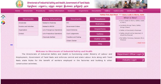 Image 1 Tamil Nadu Factory Registration