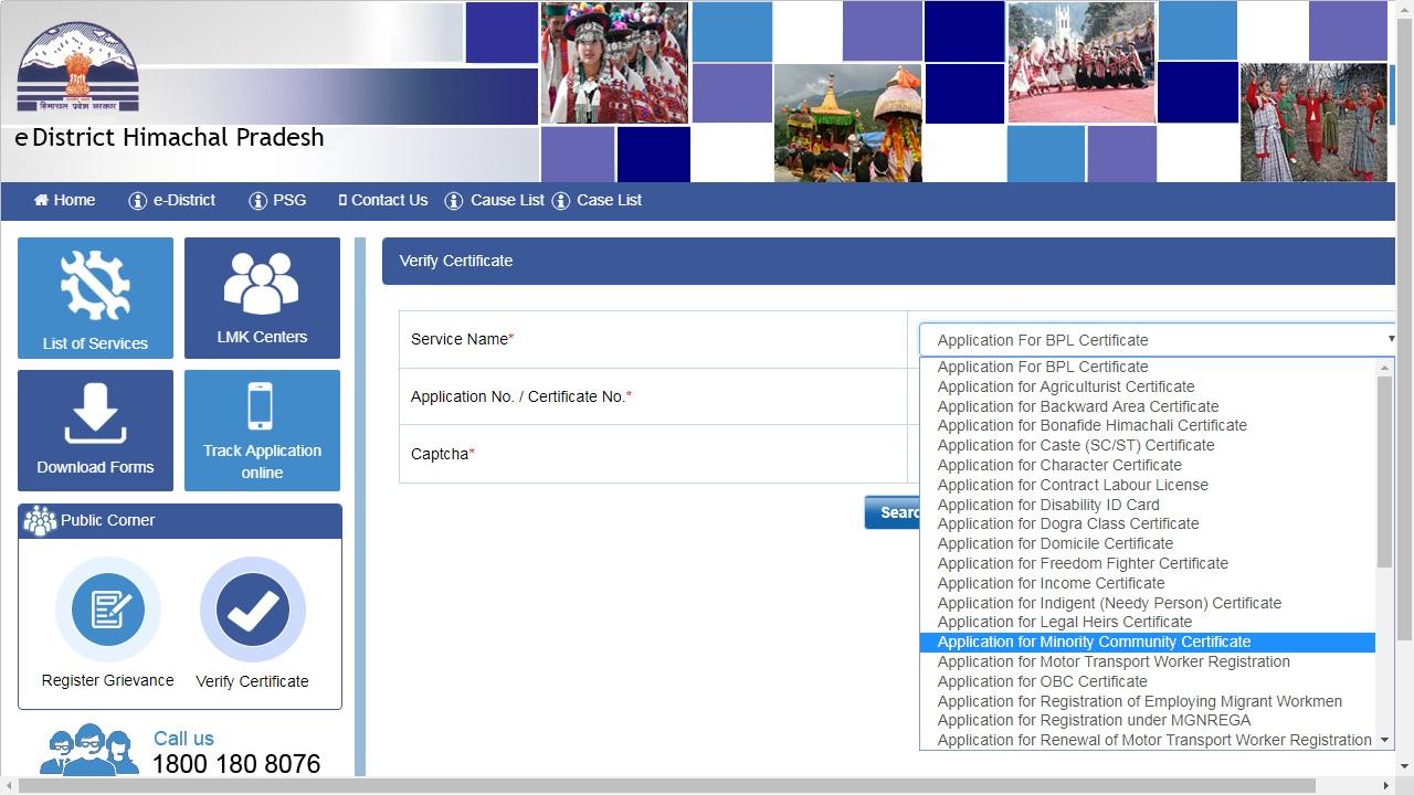 Image 10 Himachal Pradesh Minority Certificate