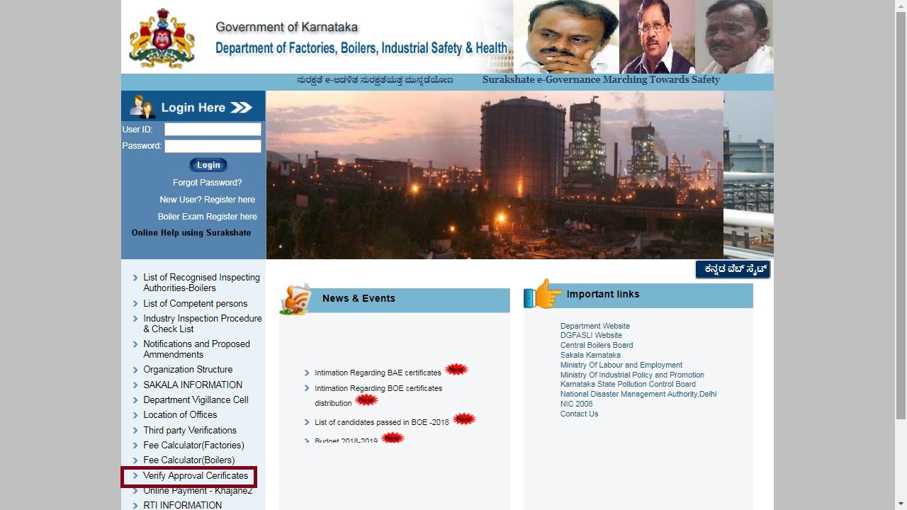 Image 11 Karnataka Factory Registration