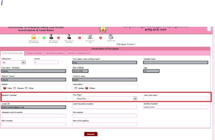 Image 11 Tamil Nadu Factory Registration