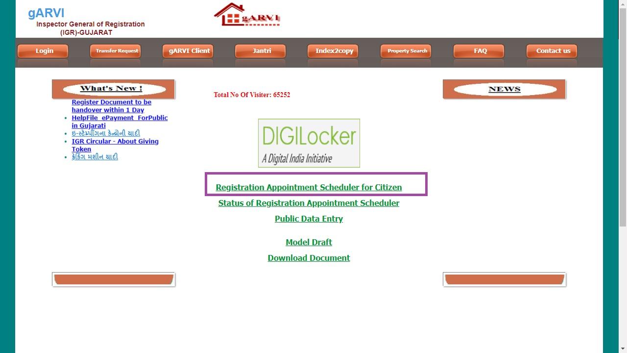 Image 14 Gujarat Property Registration