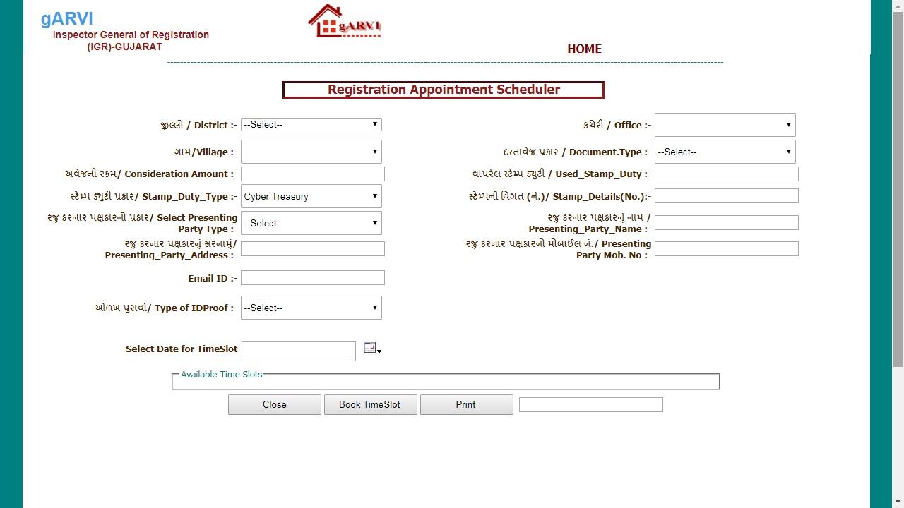 Image 16 Gujarat Property Registration