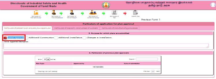 Image 17 Tamil Nadu Factory Registration