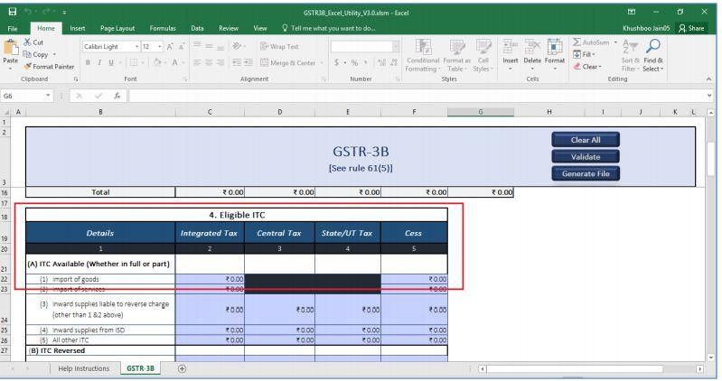 Image 18 GSTR 3B Offline Utility
