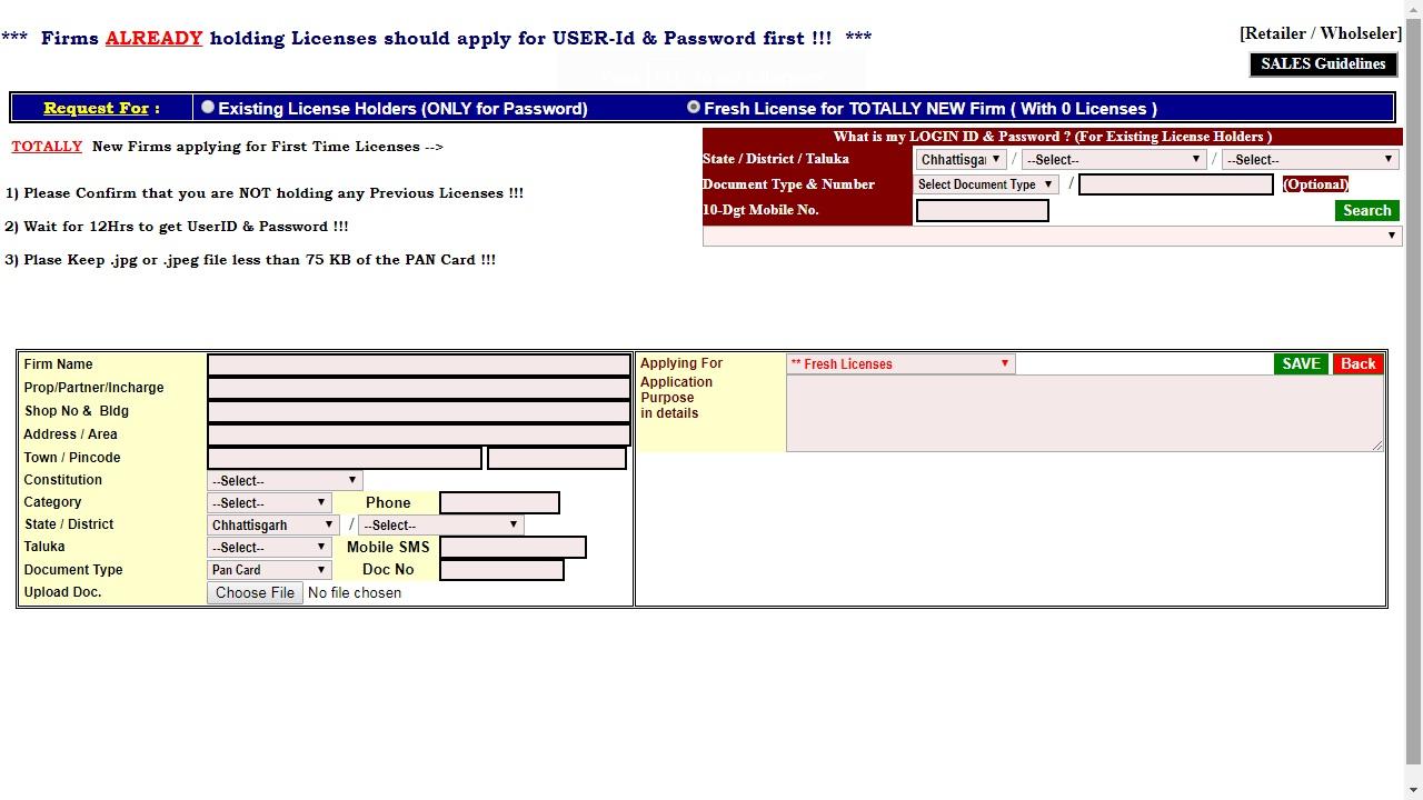 Image 2 Chhattisgarh Drug License