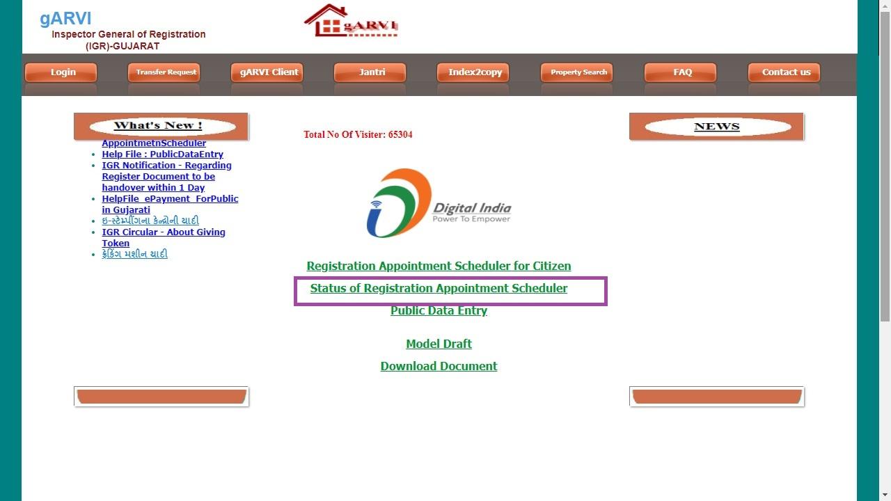 Image 20 Gujarat Property Registration